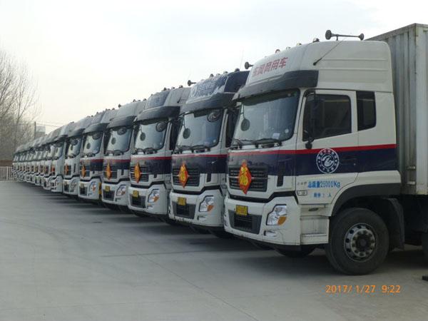 干线运输公司
